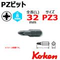 KOKEN コーケン工具 100P-32-PZ3の通販は原工具へ。