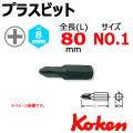 KOKEN コーケン工具 100P-80-1の通販は原工具へ。