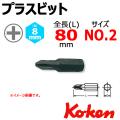 KOKEN コーケン工具 100P-80-2の通販は原工具へ。