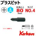 KOKEN コーケン工具 100P-80-4の通販は原工具へ。
