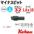 KOKEN コーケン工具 100S-32-10の通販は原工具へ。