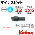 KOKEN コーケン工具 100S-32-6の通販は原工具へ。