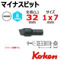 KOKEN コーケン工具 100S-32-7の通販は原工具へ。