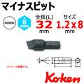 KOKEN コーケン工具 100S-32-8の通販は原工具へ。