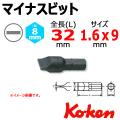KOKEN コーケン工具 100S-32-9の通販は原工具へ。