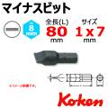 KOKEN コーケン工具 100S-80-7の通販は原工具へ。