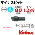 KOKEN コーケン工具 100S-80-8の通販は原工具へ。