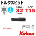 KOKEN コーケン工具 100T-32-T15の通販は原工具へ。
