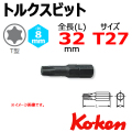 KOKEN コーケン工具 100T-32-T27の通販は原工具へ。