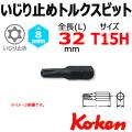 KOKEN コーケン工具 100T-32-TH-T15Hの通販は原工具へ。