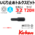 KOKEN コーケン工具 100T-32-TH-T20Hの通販は原工具へ。