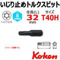 KOKEN コーケン工具 100T-32-TH-T40Hの通販は原工具へ。