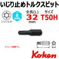 KOKEN コーケン工具 100T-32-TH-T50Hの通販は原工具へ。