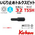 KOKEN コーケン工具 100T-32-TH-T55Hの通販は原工具へ。
