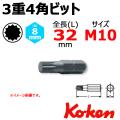 KOKEN コーケン工具 100X-32-M10の通販は原工具へ。