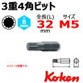 KOKEN コーケン工具 100X-32-M5の通販は原工具へ。