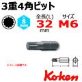 KOKEN コーケン工具 100X-32-M6の通販は原工具へ。