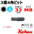 KOKEN コーケン工具 100X-32-M8の通販は原工具へ。