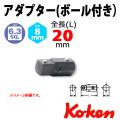 KOKEN コーケン工具 101Aの通販は原工具へ。