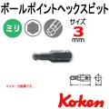 KOKEN コーケン工具 101B-3の通販は原工具へ。