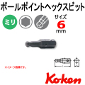 KOKEN コーケン工具 101B-6の通販は原工具へ。