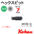 KOKEN コーケン工具 101H-7の通販は原工具へ。