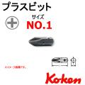 KOKEN コーケン工具 101P-PH-1の通販は原工具へ。