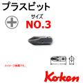 KOKEN コーケン工具 101P-PH-3の通販は原工具へ。