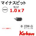 KOKEN コーケン工具 101S-10X7の通販は原工具へ。