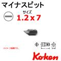 KOKEN コーケン工具 101S-12X7の通販は原工具へ。