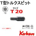 KOKEN コーケン工具 101T-T20の通販は原工具へ。