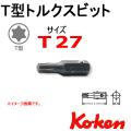 KOKEN コーケン工具 101T-T27の通販は原工具へ。