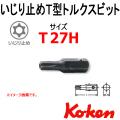 KOKEN コーケン工具 101T-T27Hの通販は原工具へ。