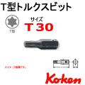 KOKEN コーケン工具 101T-T30の通販は原工具へ。