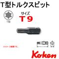 KOKEN コーケン工具 101T-T9の通販は原工具へ。