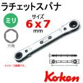 KOKEN コーケン工具 102KM-6X7の通販は原工具へ。