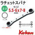 KOKEN コーケン工具 102KM-BH-55-6X7-8の通販は原工具へ。