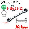 KOKEN コーケン工具 102KM-BH-9-10X11-12の通販は原工具へ。