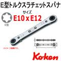 KOKEN コーケン工具 102KT-E10XE12の通販は原工具へ。