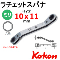 KOKEN コーケン工具 103KM-10X11の通販は原工具へ。