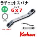 KOKEN コーケン工具 103KM-6X7の通販は原工具へ。
