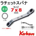 KOKEN コーケン工具 103KM-7X8の通販は原工具へ。