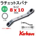 KOKEN コーケン工具 103KM-8X10の通販は原工具へ。