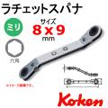 KOKEN コーケン工具 103KM-8X9の通販は原工具へ。