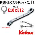 KOKEN コーケン工具 103KT-E10XE12の通販は原工具へ。