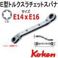 KOKEN コーケン工具 103KT-E14XE16の通販は原工具へ。
