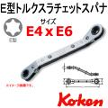 KOKEN コーケン工具 103KT-E4XE6の通販は原工具へ。