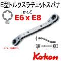 KOKEN コーケン工具 103KT-E6XE8の通販は原工具へ。