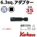KOKEN コーケン工具 110-35Bの通販は原工具へ。