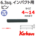 KOKEN コーケン工具 1200Aの通販は原工具へ。